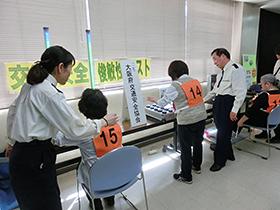 4/13 春の交通安全 自転車シミュレーション