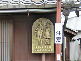 9/27 『秋の健康ウォーキング』