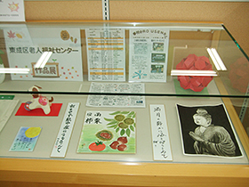 10/19〜11/14 「図書館ギャラリー」展示