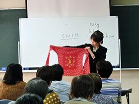 11/8 ①ミニ英会話教室