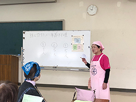 食と栄養のお話クッキング教室