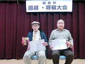 12/20 第44回東成区老人福祉センター館長杯 囲碁・将棋大会