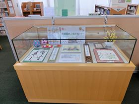 図書館ギャラリー展示