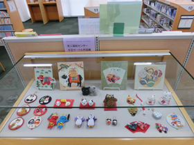 手芸教室 図書館ギャラリー展示