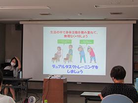 初夏の健康講座