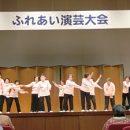 ふれあい演芸大会開催<br>3月7日(水)