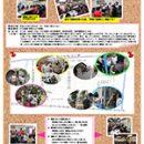 平成29年3月実施<br>片江地域 声かけ訓練の報告